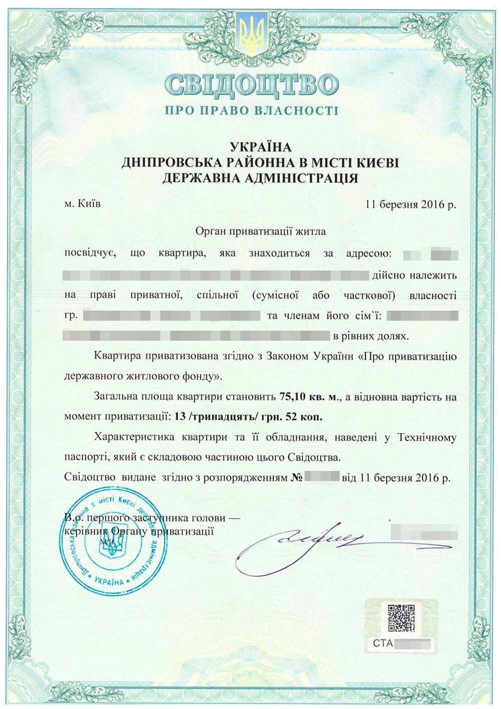 Проверка водительского удостоверения по базе гибдд на штрафы
