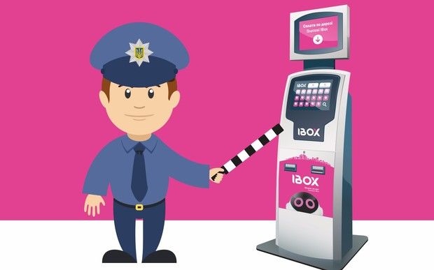 iBox штраф