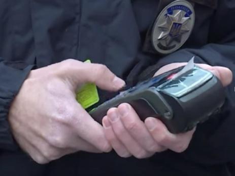 Полицейский жетон