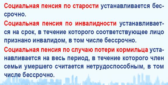 Кто может получить социальную пенсию в украине сколько минимальная пенсия военнослужащих
