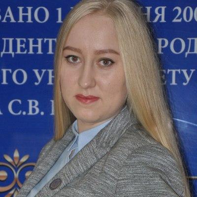 Юрист Богданова Диана Олегівна
