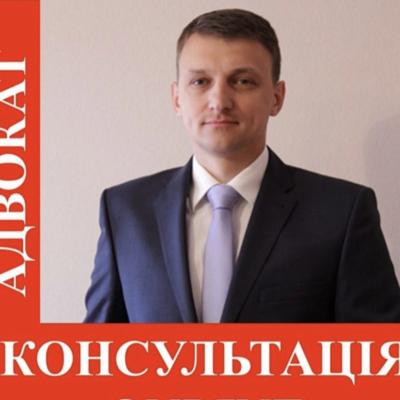Адвокат Дмитрий Николаевич