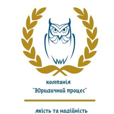 Юрист Кузьмичов Ярослав Владимирович