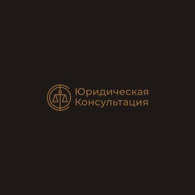 Юрист Сирик Артем Станиславович